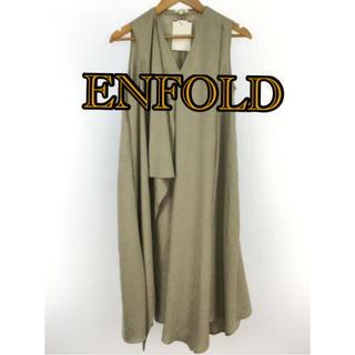 ENFOLD - エンフォルドワンピース アドーア deuxiemeclasse マルニ MM6