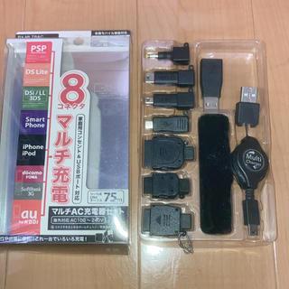 美品 RIX RX-MLT8AC マルチAC充電器セット 8コネクタ(バッテリー/充電器)