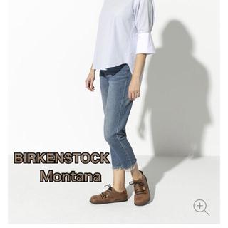 ビルケンシュトック(BIRKENSTOCK)のBIRKENSTOCK Montana(その他)