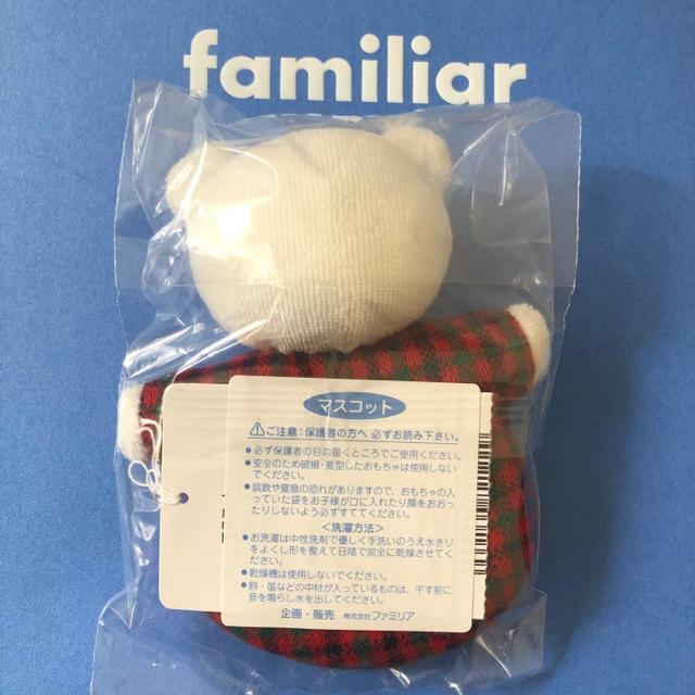 familiar(ファミリア)の新品、未使用、未開封 familiar ラトル キッズ/ベビー/マタニティのおもちゃ(がらがら/ラトル)の商品写真