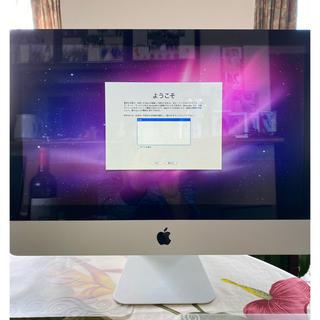 Apple - Apple iMac 21.5-inch 2009