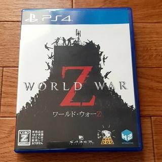 プレイステーション4(PlayStation4)のワールド・ウォーZ 日本版 WORLD WAR Z ★PS4 ワールドウォーZ(家庭用ゲームソフト)