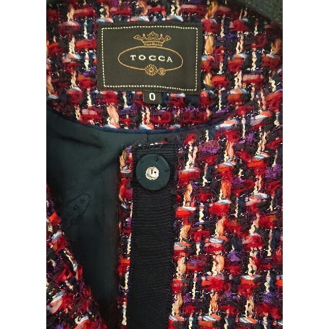 TOCCA(トッカ)のTOCCA MISS HEPBURN サイズ0 レディースのジャケット/アウター(ロングコート)の商品写真