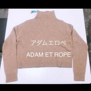 Adam et Rope' - 美品 アダムエロペ  タートルニット