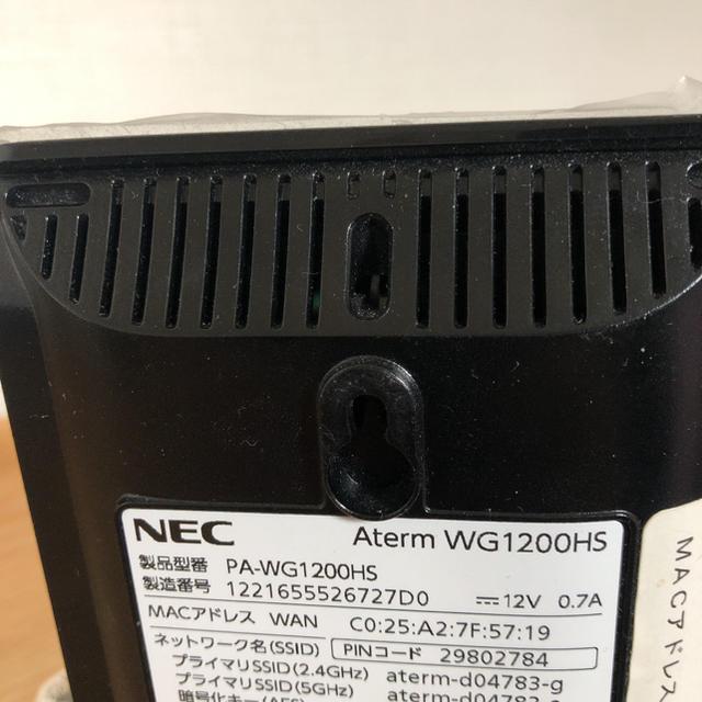 NEC(エヌイーシー)のNEC WiFiルーター Aterm WG1200HS スマホ/家電/カメラのPC/タブレット(PC周辺機器)の商品写真