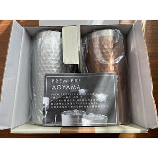 プルミエール(PREMIERE)の新品・未使用 プルミエールアオヤマ luxe ペア メタルサーモタンブラー(グラス/カップ)
