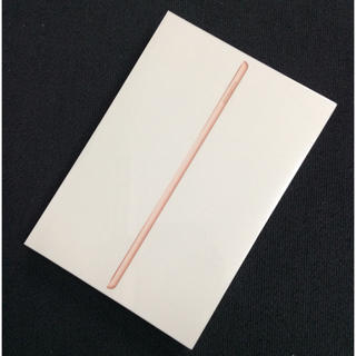iPad - Apple iPad 第8世代 128GB ゴールド Wi-Fiモデル