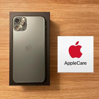 Apple - iPhone 11 Pro + Apple Care+付き