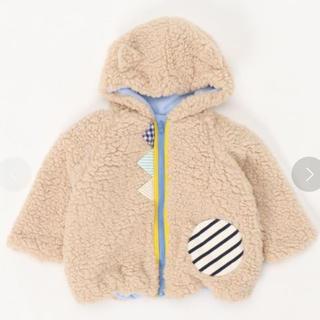 センスオブワンダー(sense of wonder)のbaby cheer ボアねこリバーシブルジャケット 90cm(ジャケット/上着)
