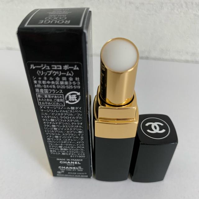 CHANEL(シャネル)のCHANEL シャネル ルージュココボーム コスメ/美容のスキンケア/基礎化粧品(リップケア/リップクリーム)の商品写真
