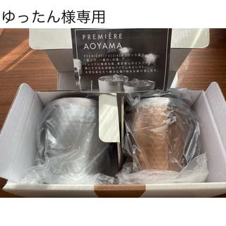 プルミエール(PREMIERE)の新品・未使用 プルミエールアオヤマ luxe ペアメタルサーモ ロックカップ(グラス/カップ)