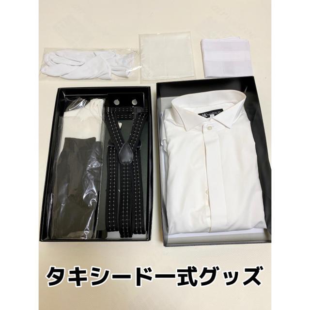 TAKAMI(タカミ)のTAKAMI メンズ 新郎 タキシード 一式 セット 結婚式 結婚 サスペンダー ハンドメイドのウェディング(その他)の商品写真