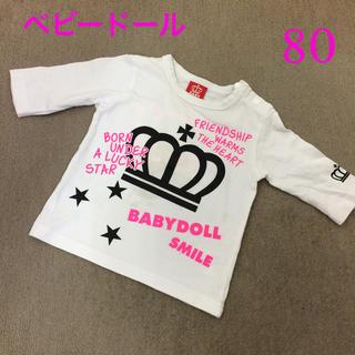 ベビードール(BABYDOLL)の六分袖 ベビードール Tシャツ 80 男女兼用 ブランド子ども服(シャツ/カットソー)