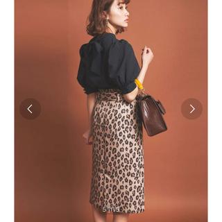 トランテアンソンドゥモード(31 Sons de mode)のベルト付きレオパード柄スカート(ロングスカート)