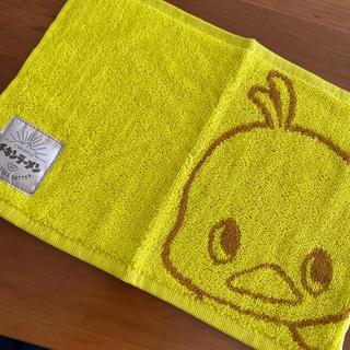 チキンラーメン ひよこちゃん ジャガード織タオル 非売品❣️