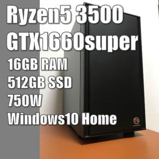 Ryzen5 3500 & GTX1660super搭載 ゲーミングPC
