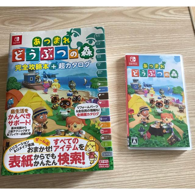 Nintendo Switch(ニンテンドースイッチ)のあつまれどうぶつの森  エンタメ/ホビーのゲームソフト/ゲーム機本体(携帯用ゲームソフト)の商品写真