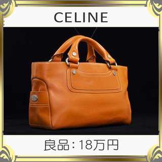 celine - 【真贋査定済・送料無料】セリーヌのブギーバッグ・良品・本物・人気・オレンジ