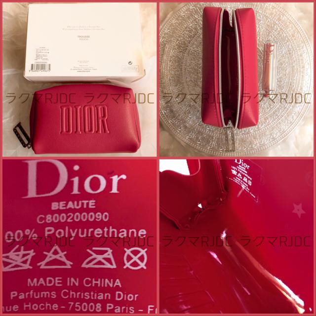 Christian Dior(クリスチャンディオール)の【新品未使用箱有】ディオール レザー調 2020 限定 レッド スモールポーチ レディースのファッション小物(ポーチ)の商品写真