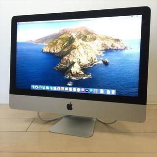 Apple - SSD1TB iMac 21.5インチ Retina4K Late2015(02