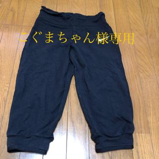 ナイキ(NIKE)の NIKE パンツ ヨガパンツ ヨガ ブラック ハーフパンツ S  レディース(ヨガ)