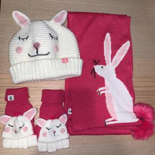 ボンポワン(Bonpoint)のjoulesのマフラー、手袋、帽子セット ※10月31日まで!(帽子)