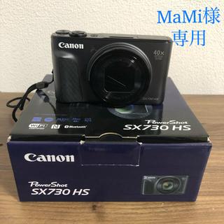 Canon - Canon POWERSHOT SX730 HS BK ケースとフィルムセット