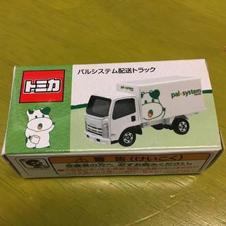タカラトミーアーツ(T-ARTS)の【限定】トミカ パルシステムトラック◆新品未使用(ミニカー)