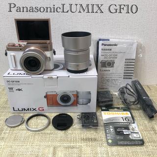 Panasonic - Panasonic パナソニックLUMIX GF10ダブル レンズキット