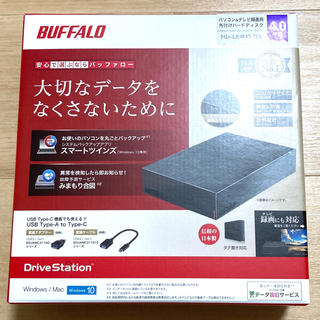 Buffalo - BUFFALO 外付けHDD 4TB HD-LE4U3-BA