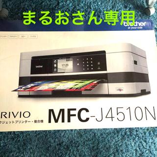 ブラザー(brother)のbrother MFC-J4510N (PC周辺機器)