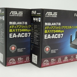 エイスース(ASUS)のASUS EA-AC87 11ac無線アクセスポイント 2台セット(PC周辺機器)