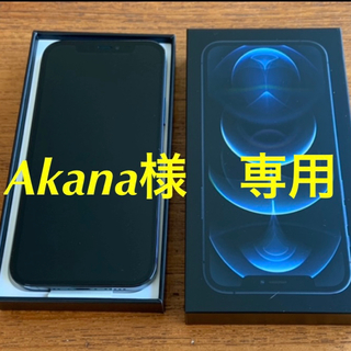 Apple - iPhone 12 Pro 128GB  パシフィックブルー  SIMフリー