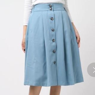テチチ(Techichi)のテチチ 前釦フレアスカート(ひざ丈スカート)