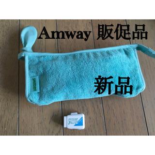 Amway - Amway 歯ブラシポーチ、歯ブラシカバー付き