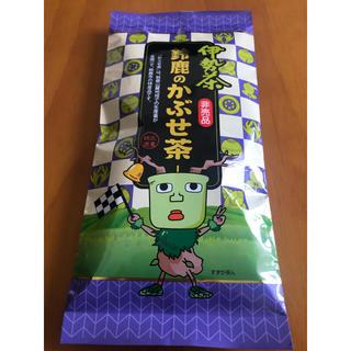 伊勢茶 鈴鹿のかぶせ茶 100g 緑茶(三重県産)