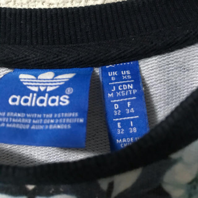 adidas(アディダス)の希少 adidas × Farm FRORERA SWEAT Mサイズ レディースのトップス(トレーナー/スウェット)の商品写真