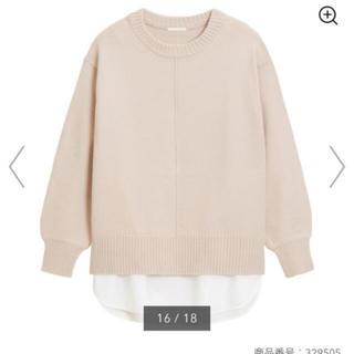 GU - gu シャツテールコンビネーションセーター