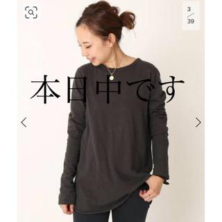 DEUXIEME CLASSE - 新品 タグ付き Layering  T シャツ