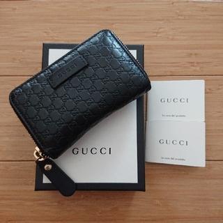 Gucci - 美品 グッチ GUCCI 財布 箱付き