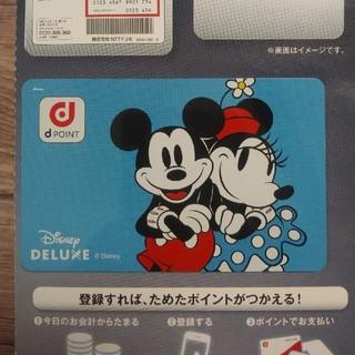 Disney - dポイントカード Disney DELUXE 限定 ミッキー&ミニー