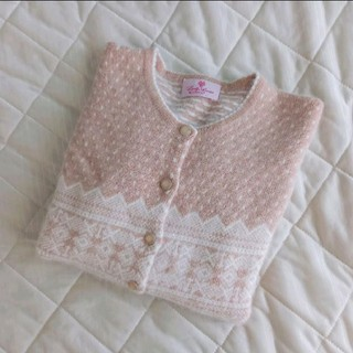 Lochie - used angora cardigan