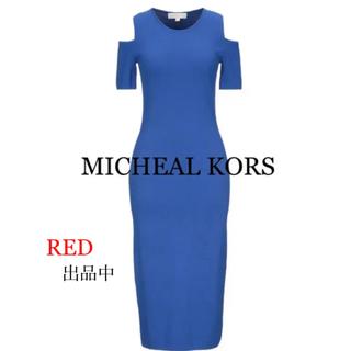 マイケルコース(Michael Kors)のMICHEAL KORS タイトワンピース(ひざ丈ワンピース)