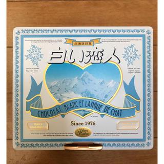 白い恋人 空き缶(小物入れ)