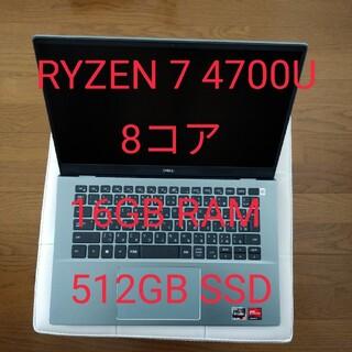 DELL - DELL Inspiron 14 Ryzen 7/32gb/512gb SSD