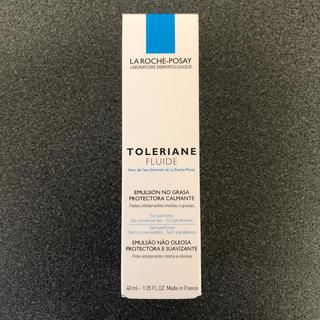 ラロッシュポゼ(LA ROCHE-POSAY)のラロッシュポゼ 保湿乳液(乳液/ミルク)