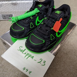 Nike Off White Rubber Dunk Green 21cm