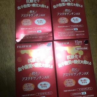 富士フイルム - 飲むアスタキサンチンAX