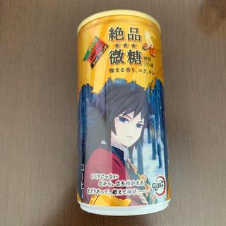 鬼滅の刃 缶コーヒー バーコード未使用‼︎