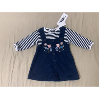ANAP Kids - ANAP way カットソー